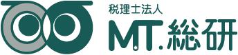 税理士法人MT総研